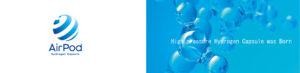 Logo des Wasserstoffkapsel-Herstellers