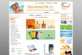 50321 Brühl, Kosmedi24 - Online-Shop Ihrer Apotheke Brühl