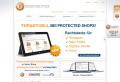 Abmahnsicherer OnlineShop
