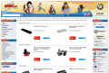 AkkuShop für günstige Akkus und Zubehör