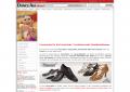 Aktuelle Schuhmode für alle passionierten Tänzer