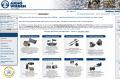 Autoverwertung-Wieben - Ersatzteile Autoteile