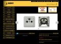 BAFF Germany Online Sat Shop | Gut, Günstig, BAFF - sicherer Sat & Elektropartne