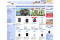 BagsOnline - Taschen einfach online bestellen