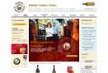 banneke - Deutschlands wohl größte Spirituosenauswahl