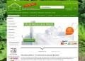 Baustoffhandel & Baumarkt für gesunde Baustoffe mit Onlineversandhandel