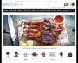 BBQ Grills und Zubehör kaufen