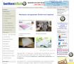 Bettenklick - Matratzen und gesunder Schlaf