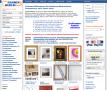 Bilderrahmen Online Shop mit großer Auswahl und Zubehör