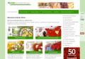 Blumenversand - Blumen verschenken und bequem online Blumen versenden