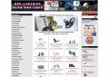 BMX Rad Shop - Neuheiten aus dem Radsport