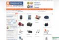 buero-dumping Toner und Druckerpatronen
