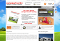 camppartner24 - Der online-Shop für Camping, Freizeit und Outdoor