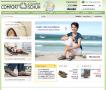 ComfortSchuh - Schuh-Design und Fußgesundheit