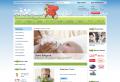 Deine Babywelt - Babyshop online rund ums Baby und Kleinkind
