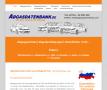 DEKRA-Abgasgutachten - Zulassung für US-Fahrzeuge