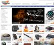 Der professionelle Web-Shop für Musikinstrumente