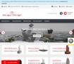 Designer-Wasserspiele-Granitbrunnen-Springbrunnen