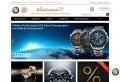 Diachrono24 - Uhren und Schmuck zu günstigen Preisen