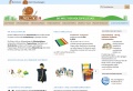 Die Holzschnecke - Der Holzspielzeug-Shop aus Köln