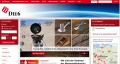 DIE6 Werbeartikel online bestellen mit Aufdruck