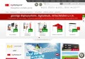 Displaysysteme, Rollup, Bannerdisplays, Faltwände, Kundenstopper