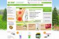 Dr. Hall - Lebensmittel, Arzneimittel, Nahrungsergänzungen und Kosmetik