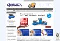Druckluftkompressor Remeza Kompressor