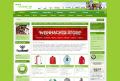 eckball - Fanartikel für Fußballfreunde
