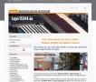 Elektroinstallation-/Elektromaterial Restposten Großhandel