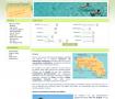 Erholsamer Urlaub auf Menorca – Flüge, Hotels und Reiseinfos für Menorca