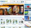 Fahnen, Werbebanner, Poster uvm. - Vispronet® Online Druck