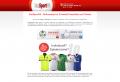 FanSport24 für Fussball, Formel1 Artikel, Retro Trikots und mehr