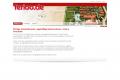 ferioo.de - Hotels auf der ganzen Welt