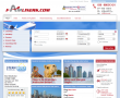 Flug Singapur online buchen - Billigflüge Singapur