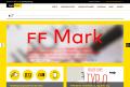 FontShop Berlin - Alles für Typografie und Gestaltung