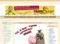 Futtertiere | Lebendfutter | Reptilienfutter | Futterinsekten | Frostfutter