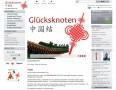 Glücksknoten - der China-Shop im Internet