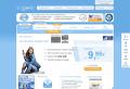 Handy Prepaid bei simplytel