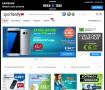 Handyshop & Handyvertrag - Ihr neues Handy mit Vertrag von Sparhandy