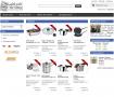 Haushaltswaren & Geschenkartikel - Kalthoff Frieling