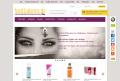 Hautbalance Naturkosmetik | Shop - Hautbalance Naturkosmetik - exclusive Biokosm
