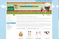 Holzspielzeug - Der Trend für Ihre Lieben!