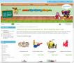 Holzspielzeug - Pädagoisch sinnvoll