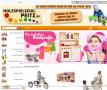 Holzspielzeuge und Holzspielwaren aus hauseigener Werkstatt