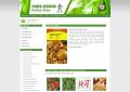 Interessante Angebote in unserem Samen online Shop