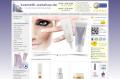 Jafra Cosmetics Online Shop - Handel