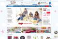 Kinderlampenland - Kinderlampen, Kindermöbel und alles rund ums Kinderzimmer