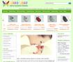 Kindermode und Babymode Online Shop Startseite