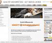 Kokott Berufskleidung Gebr. Hass GmbH